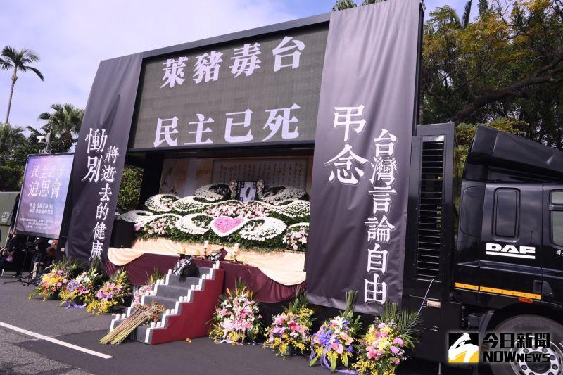 名家論壇》林瑋豐/當2020秋鬥成為社會運動的反挫