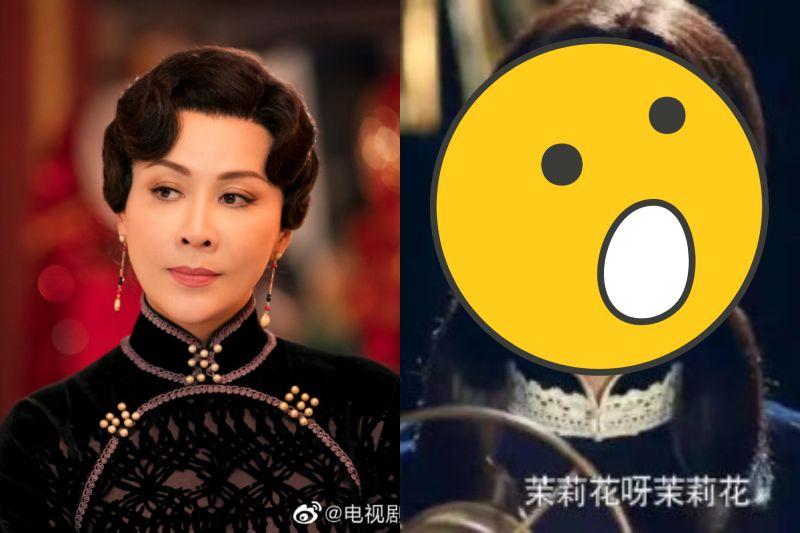 ▲劉嘉玲在劇中飾演20歲少女。(圖 / 情深緣起微博、叽歪酸菜娱微博 )