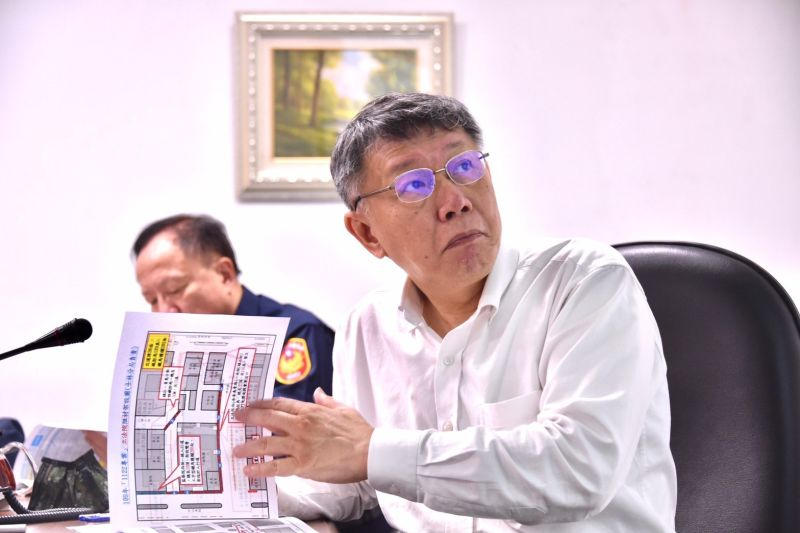 名家論壇》鬼才阿水/從台北市府舉辦跨年晚會看邏輯謬論