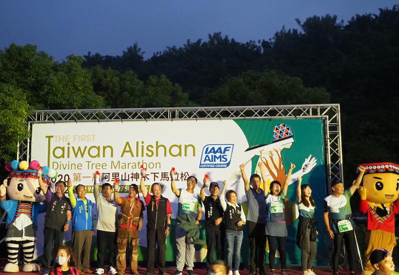 第一屆阿里山神木馬拉松,在馬惠達處長等人鳴笛後起跑。(圖/阿管處提供)jpg