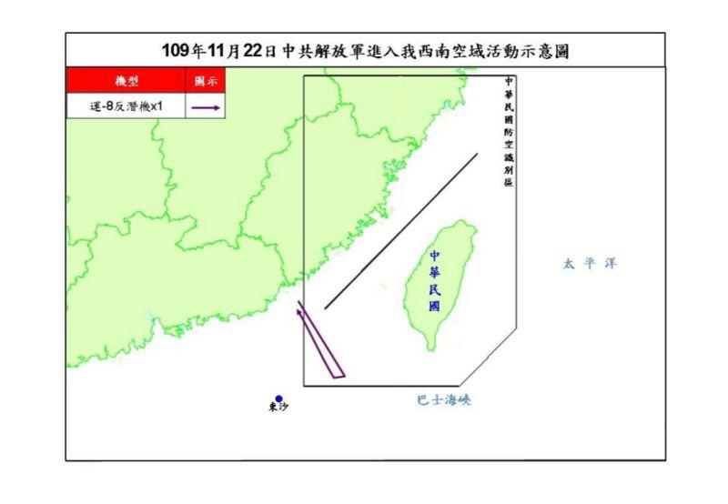 ▲國防部公布22日共機擾台路線示意圖。(圖/國防部)