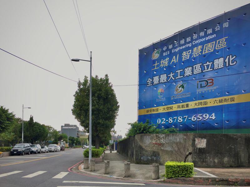 ▲台商加碼布局台灣,商、廠辦買氣大爆發。(圖/資料照片)