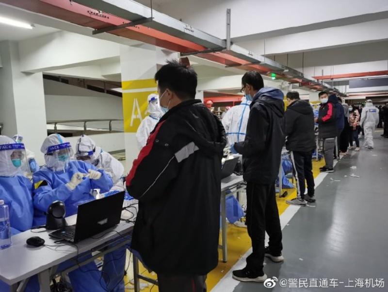 上海浦東機場連3天現本土病例 漏夜排查上萬人