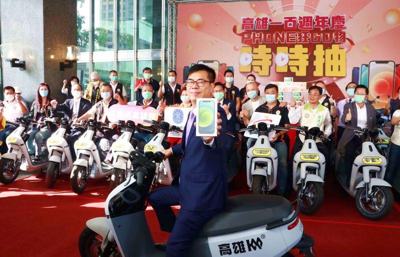 ▲陳其邁坐上「高雄一百」限量版Gogoro手拿iPhone12為活動宣傳。(圖/高市經發局提供)