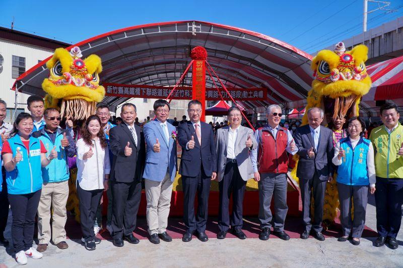 竹縣高鐵橋下第三期112年完工 竹北到竹科車程減少20分鐘
