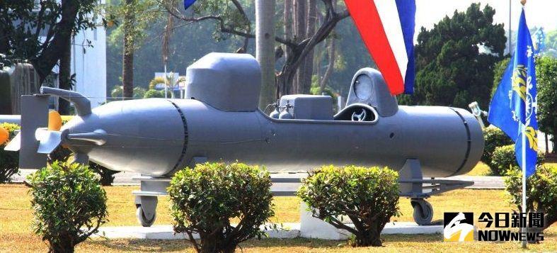 ▲因為續航力不足,海軍海昌艇隊僅服役9年就解散。(圖/NOWnews資料照)