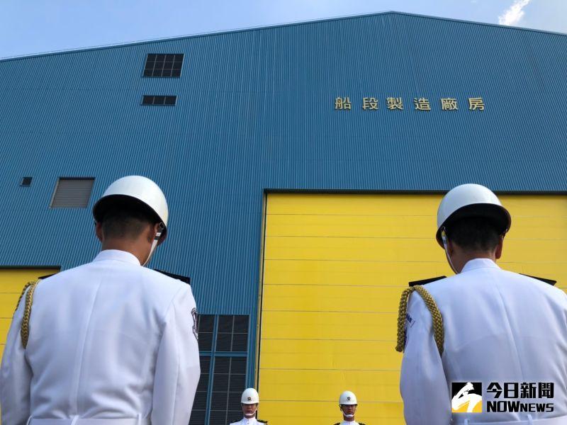 ▲海軍在24日於台船舉辦「潛艦國造建造案開工典禮」。(圖/記者劉育辰攝)