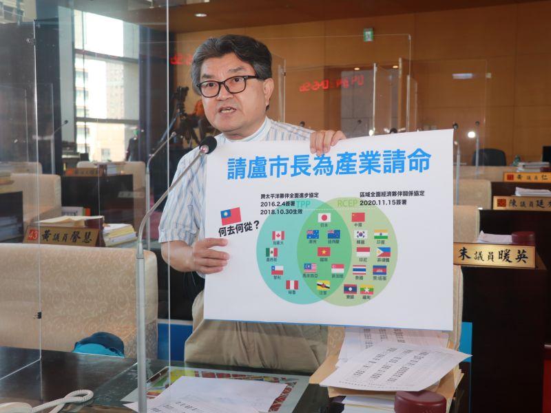 台灣未加入RCEP衝擊 議員促盧秀燕向中央發聲