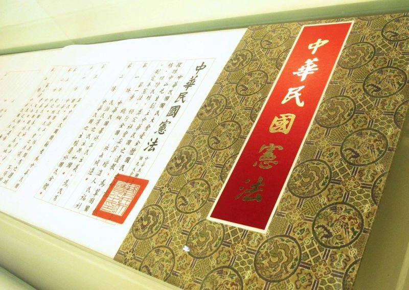 名家論壇》張銘祐/台灣現階段需要一部好憲法