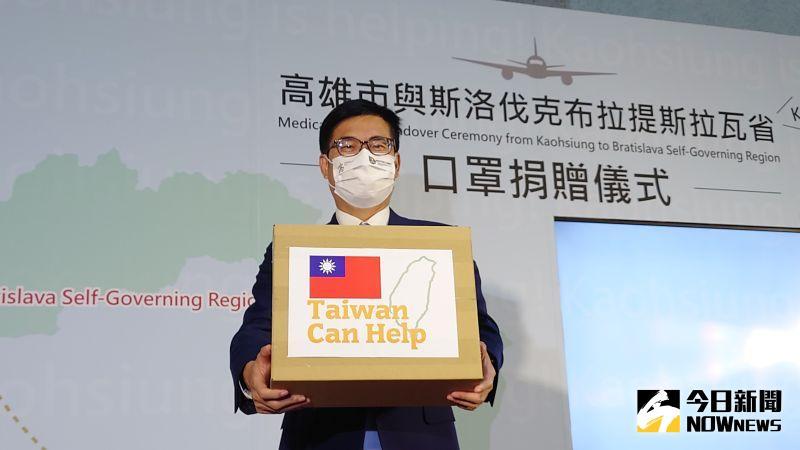▲高雄市長陳其邁表示,假如高雄能夠幫忙,願意幫忙更多。(圖/記者鄭婷襄)
