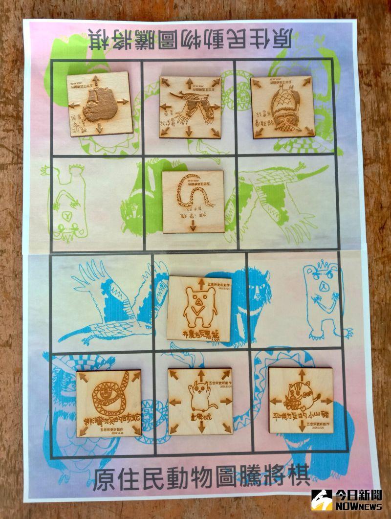▲朝興國小五年級學童把原住民圖騰利用現代雷雕科技,烙印在棋盤上。(圖/記者陳雅芳攝,2020.11.24)