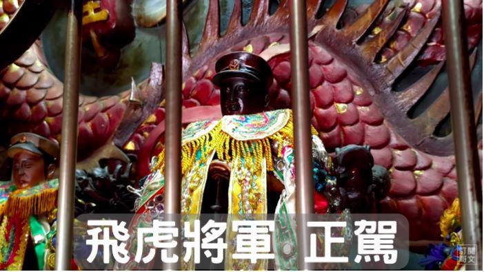 影/日本飛行員一心救台灣人民!成神「飛虎將軍」佑鄉里