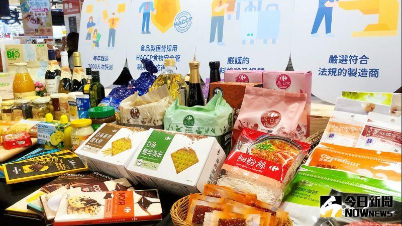 ▲自有品牌產品多元,從一般消費者所認識的生活用品,也有熟食、冷凍調理包等。(圖/記者陳美嘉攝)