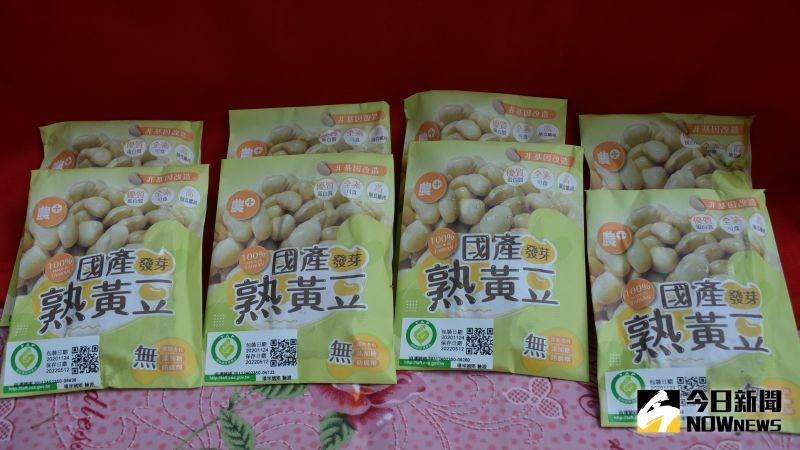 ▲黃豆含有35.6%的蛋白質,是優質蛋白質攝取來源。(圖/記者郭政隆攝影2020.11.25)