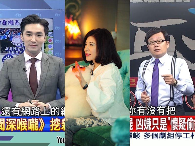 中天新聞恐成絕響 近3成觀眾最愛《新聞深喉嚨》