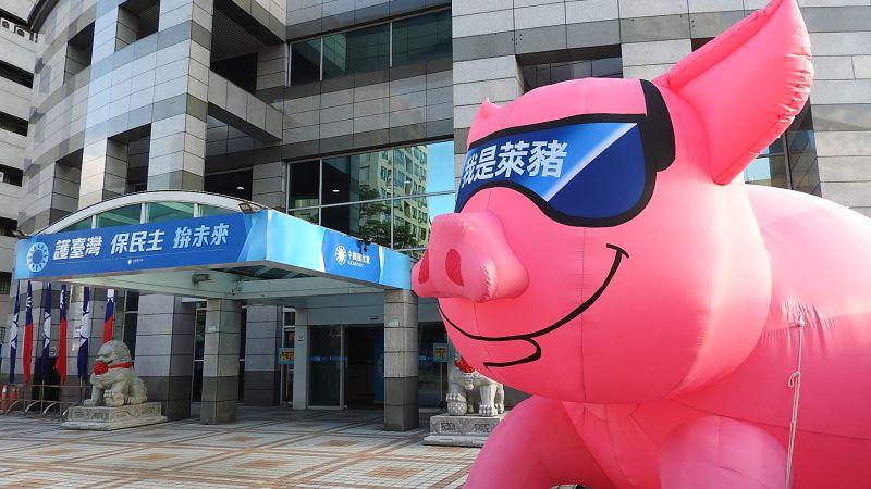 名家論壇》黃創夏/「萊豬」將是綠藍全輸的戰場