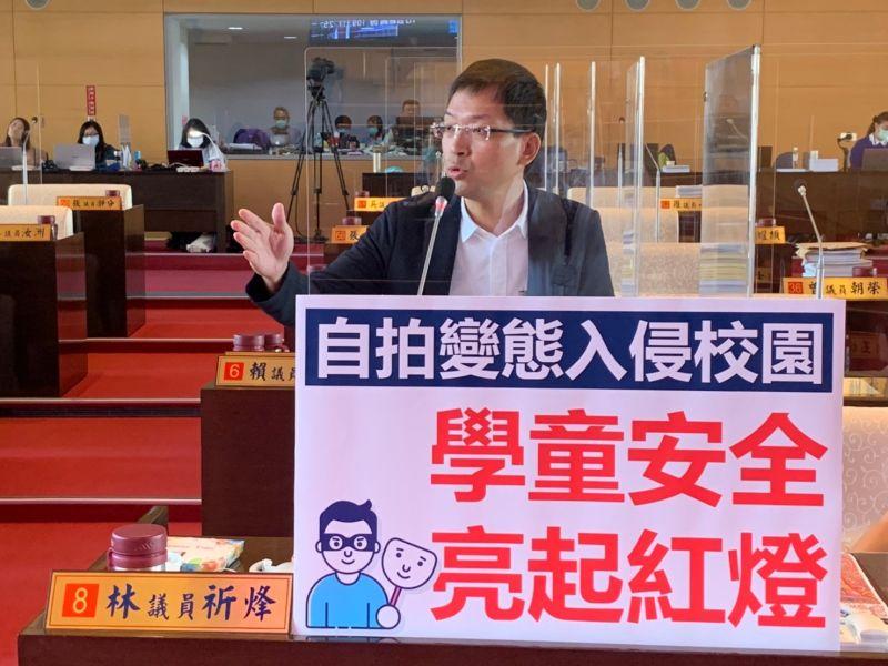 中市教師校園露點自拍  盧秀燕:立即解聘、永不錄用