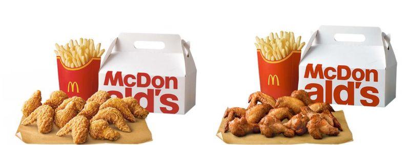 ▲麥當勞販售的雞翅分享盒,共有酥嫩鷄翅、勁辣香鷄翅兩款。(圖/品牌提供)