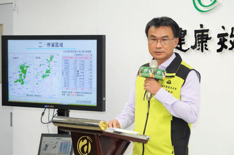 ▲農委會主委陳吉仲今(25)日宣布,嘉南地區共1.9萬千公頃將實施停灌。(圖/農委會提供)