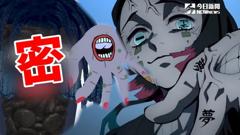 影/《鬼滅》貓咪版神還原 「魘夢」87分像超爆笑