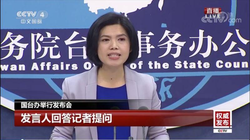 中國大陸國台辦新任發言人朱鳳蓮。   圖:翻攝CCTV4直播