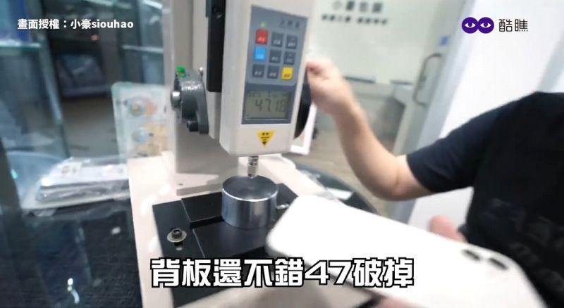 ▲ iPhone 12 背板耐壓程度高達近50公斤。(圖/小豪siouhao 授權)