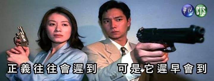 ▲趙英華與謝祖武在《台》劇中是搭檔,一個感性,一個理性。(圖/台灣靈異事件臉書)