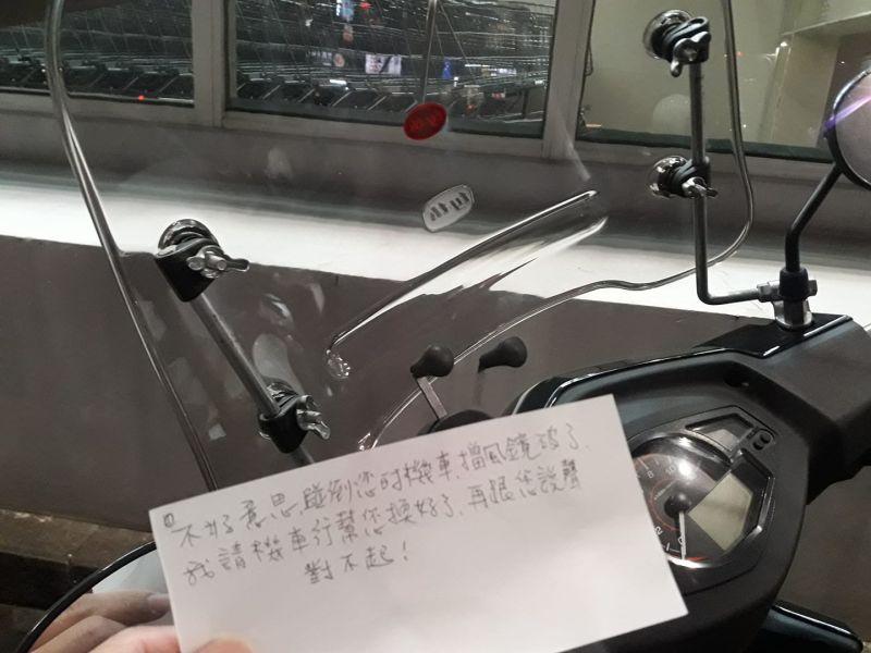 ▲原PO看完紙條才發現,自己的擋風鏡換成新的。(圖/翻攝自《爆廢1公社》