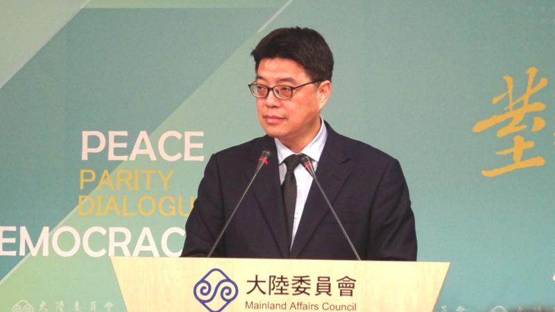 中國研擬「台獨頑固份子清單」 陸委會:將視情況反制