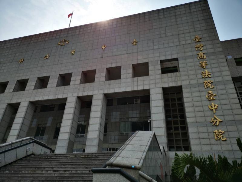 <b>頂新</b>越南油案更審 17項新證據未調查 法界:有爭議