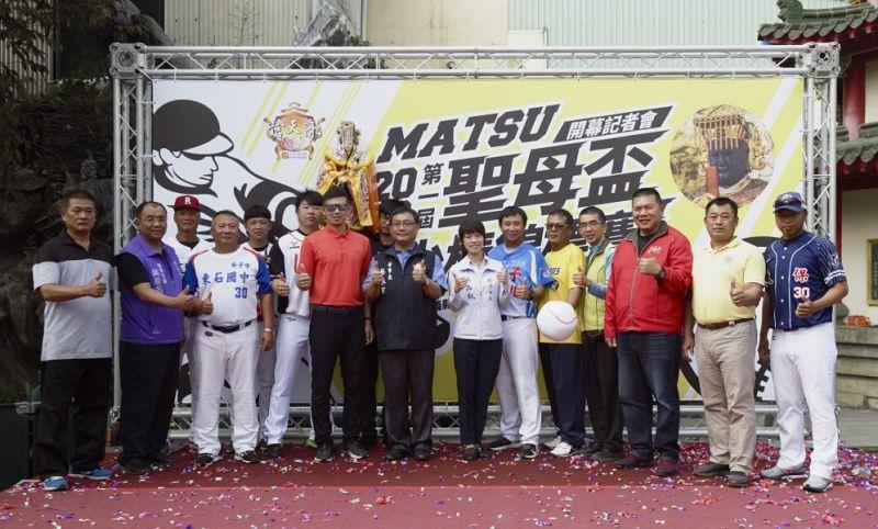 世界少棒冠軍陳昭安返鄉 為首屆聖母盃青少棒錦標賽讚聲