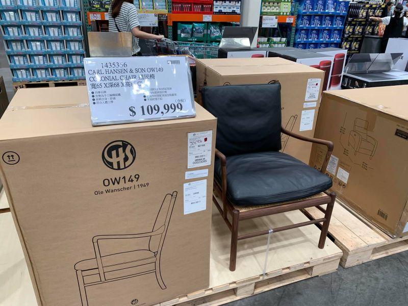 好市多「尊爵黑木椅」售價11萬?內行人揭真相:一等好貨