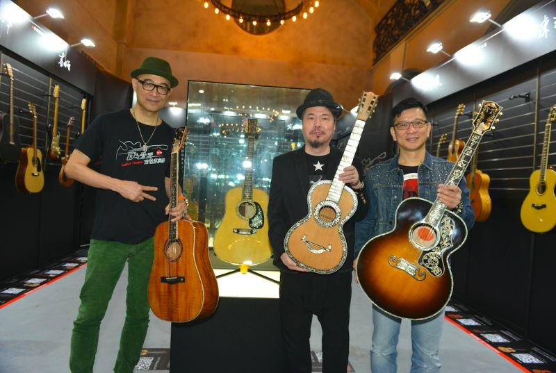 羅大佑、王治平、黃國倫、陳子鴻等人發起的「GUITAR MANIAC因為愛琴吉他音樂節-百年百琴吉他特展」正式開展。(圖/因為愛琴提供)