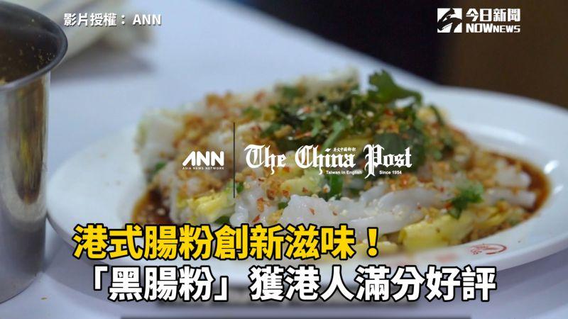 香港鳳鳴石磨腸粉的共同創辦人林應祺打破傳統美食框架,創造出連老饕都頻頻點頭的道地家鄉味。
