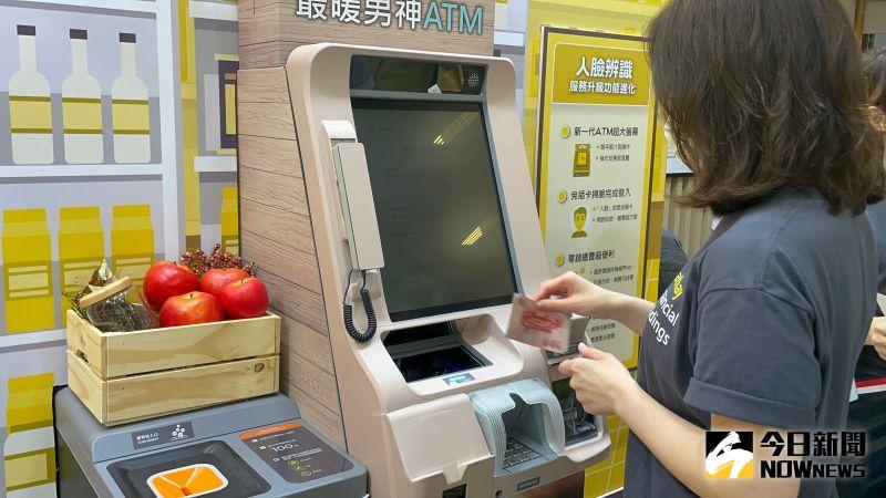 ▲ATM變更聰明,繳錢也可以找零錢。(圖/記者顏真真攝)