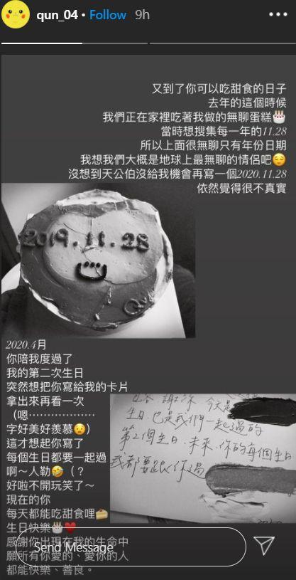 ▲小鬼在送給峮峮的卡片寫著「未來,你的每個生日我都要跟你過」。(圖/峮峮IG)