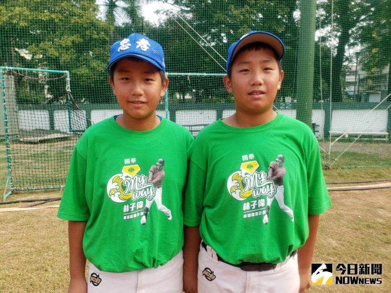 忠孝國小雙胞胎姜晉堯、姜晉錫兄弟身材出眾