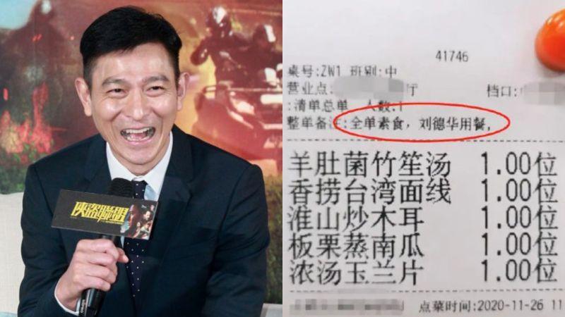 59歲劉德華「午餐菜單」被外流 網一看全跪:難怪狀態好