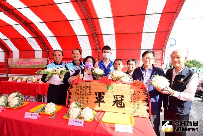 影/吃當季、享在地 王惠美呼籲農友加入「<b>彰化優鮮</b>」