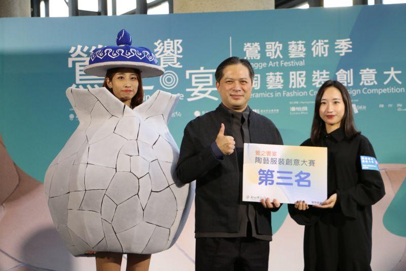 ▲第三名由吳佳樺的「裂之青」參賽作品奪得。(圖/新北市文化局提供)