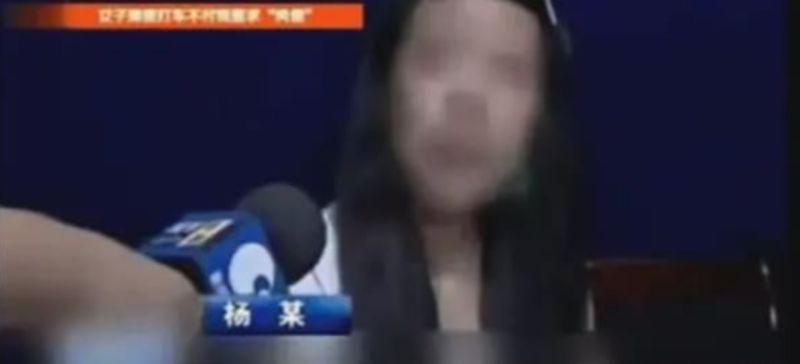 ▲楊女面對警方詢問,還否認自己並非不付錢,而是司機沒問。(圖/翻攝自陸媒-網易NETEASE)