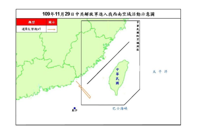 ▲國防部29日晚間公布共機擾台路線示意圖。(圖/國防部提供)