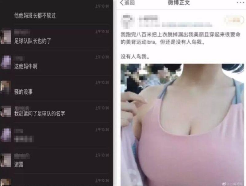 ▲一名女大生靠性交易賺學費,被爆染上愛滋病,在網路上引爆熱議。(圖/翻攝微博)
