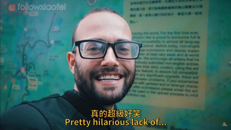台灣步道看板出包!翻譯隨便「複製貼上」 老外一讀笑瘋