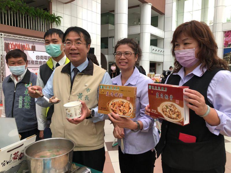 8大電商平台齊推台南農特產 5000斤哈密瓜一周預購完售
