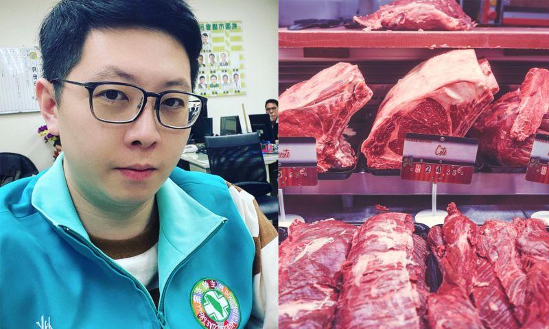 ▲民進黨桃園市議員王浩宇日前表示家樂福的牛肉有「瘦肉精」,而家樂福今(30)日也PO出檢驗報告自清。(左圖,翻攝自王浩宇臉書/右示意圖,取自pixabay