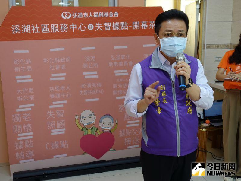▲彰化縣副縣長洪榮章呼籲一起幫忙照顧老人。(圖/記者陳雅芳攝,2020.11.30)