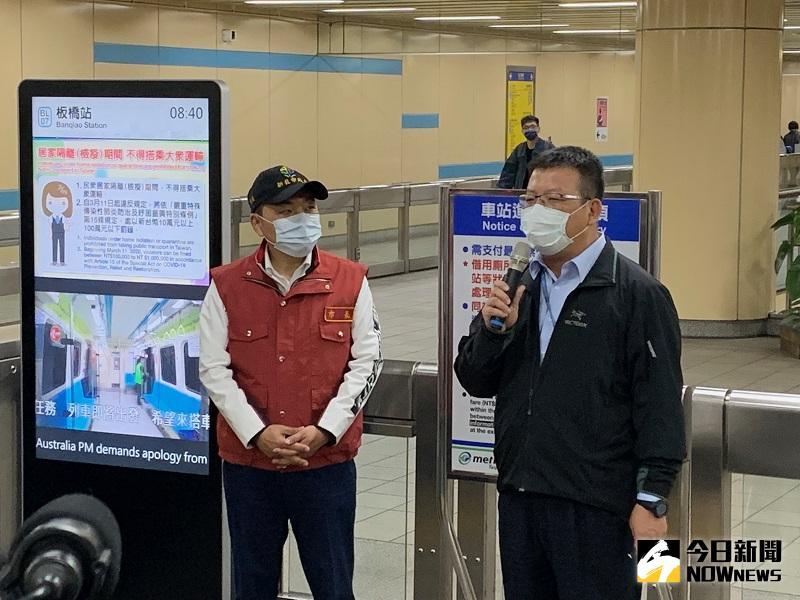 秋冬防疫啟動 侯友宜:不戴口罩最高罰1萬5