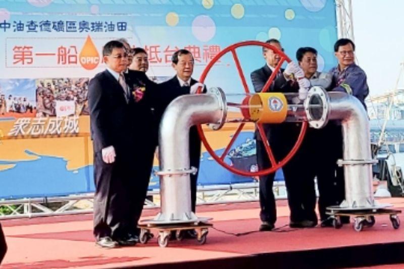 ▲台灣中油公司前進非洲在查德礦區奧瑞油田探採有成,由董事長歐嘉瑞率員喜迎首艘原油船,並進行開閥儀式。(圖/記者黃守作攝,2020.12.01)