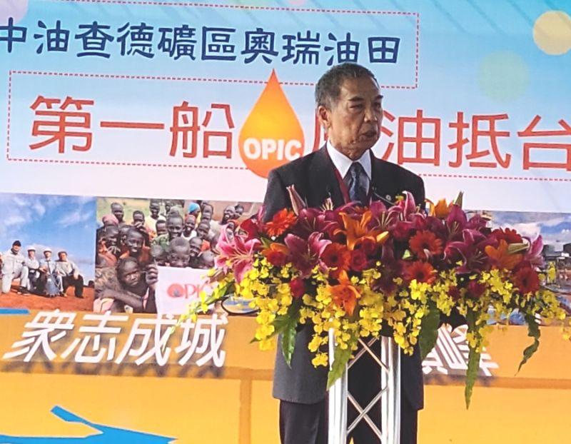 ▲台灣中油公司總經理李順欽致詞。(圖/記者黃守作攝,2020.12.01)